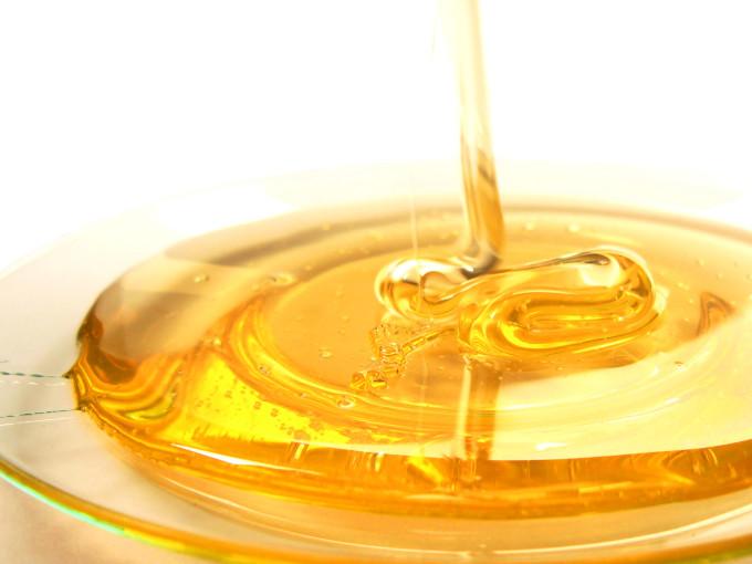 miel de romero Fruteria de Valencia